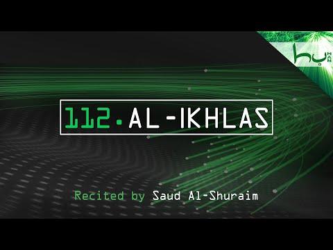 112. Al-Ikhlas - Decoding The Quran - Ahmed Hulusi