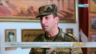 اخر النهار - وحدة  قيادة المظلات المصرية .. مكانة عسكرية كبيرة و القوة الرابعة فى العالم