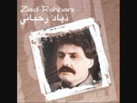 ziad rahbani1 nos al 1000/500