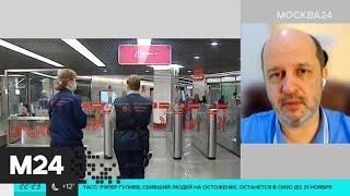 В Москве заработает система оплаты проезда лицом - Москва 24