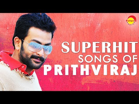 Superhit Songs of Prithviraj | Top Malayalam Film Songs