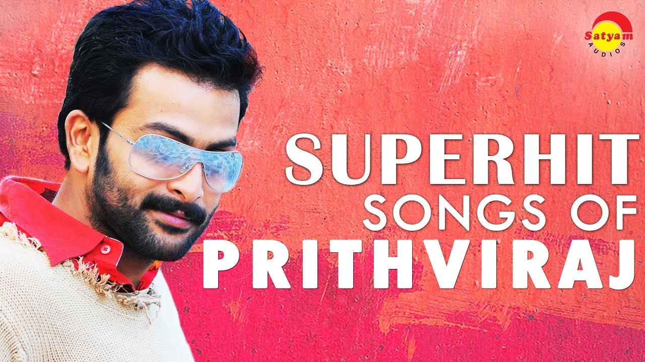 prithviraj malayalam movies songs free download