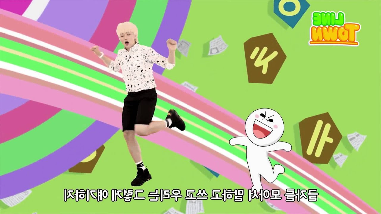 MIRROR 라인타운 오프닝 '가나다 송' - B1A4 버전 LINE TOWN Dance