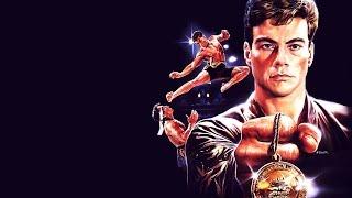 КРОВАВЫЙ СПОРТ 2   (1996) Фильм про боевые искусства