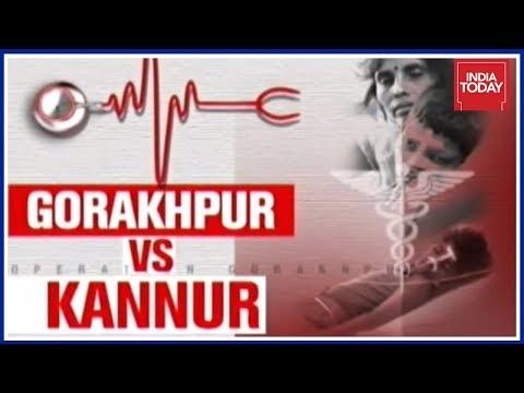 Gorakhpur Vs Kannur : India Today Reality Check On Healthcare System