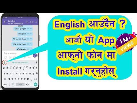 English Speaking Keyboard, Chat In Nepali To English | English 4k