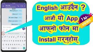 English speaking keyboard, chat in Nepali to English   English 4k