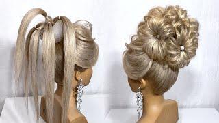 Свадебная Прическа 2020 Пошагово Прическа на Длинные Волосы Женские Прически