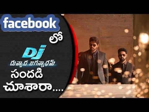 Allu Arjun DJ Duvvada Jagannadham Movie Piracy Is Going Viral In Face Book   Dil Raju