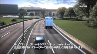 VW Golf7 公式ビデオ集 すべての機能
