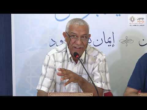 أ. جلال الرّبعي/تونس - في الحرّيات والحقوق: كتاب -الحرّيات العامّة في الدولة الإسلاميّة- أنموذجا-  - نشر قبل 6 ساعة