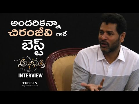 Chiranjeevi Is The Best Dancer In South Says Prabhu Deva | Prabhu Deva About Chiranjeevi |  TFPC