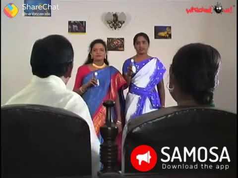 Samosa Videos Telugu 1 Youtube