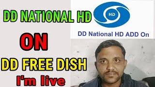 DD NATIONAL HD Running Free Dish