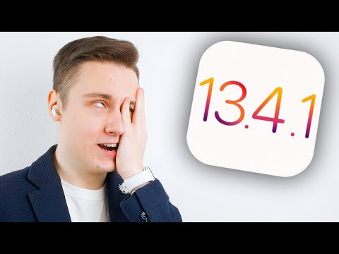 IOS 13.4.1... Apple, ты что, КРЕЙЗИ?!