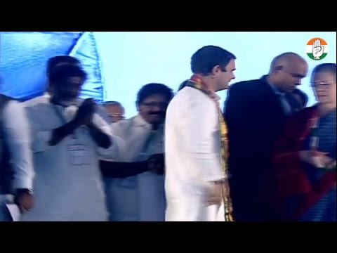 LIVE: Smt. Sonia Gandhi and CP Rahul Gandhi addresses a public gathering in Medchal, Telangana