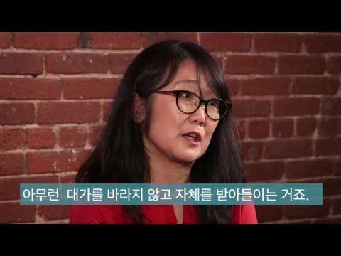 [Korean Subtitles] Asian Parents & Their LGBT Children: On Unconditional Love