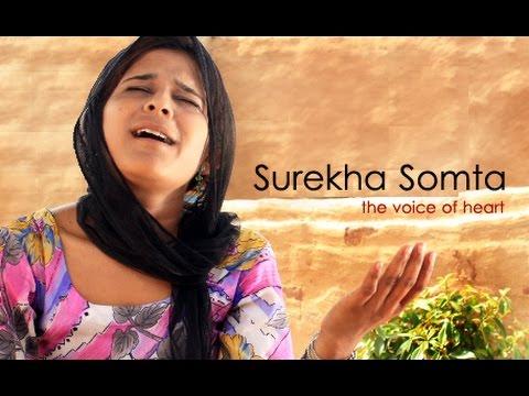 Surekha Somta....the voice of heart (The Talent street )