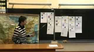 8 класс проект география