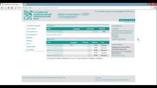 видео рнкб интернет банк