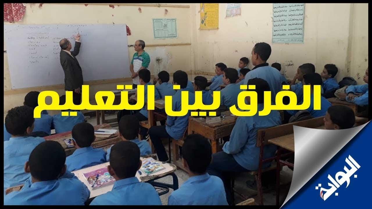 تعليم المرأة في السعودية كيف كان وكيف أصبح مجلة هي