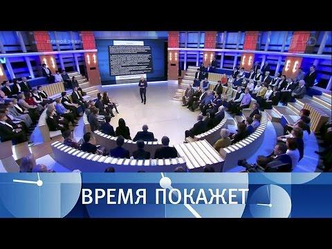 Украина: награни распада.