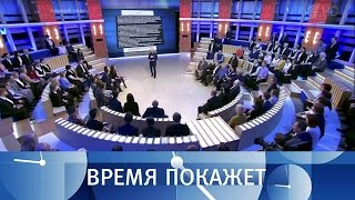 Украина: награни распада. Время покажет. Выпуск от17.03.2017