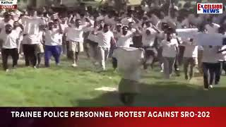 J&K POLICE ON STRIKE