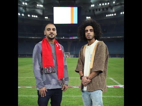 Download Sons of Yusuf - Khaleeji 23 (Arabian Gulf Cup 2017) خليجي ٢٣ - أبناء يوسف