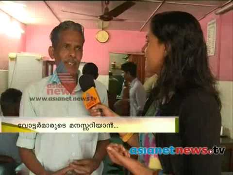 Election Express in Chalakudy  : ഇലക്ഷന് എക്സ്പ്രസ് ചാലക്കുടി