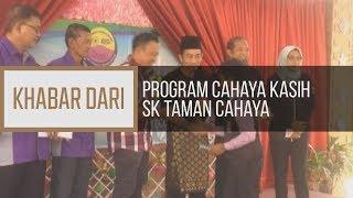 Khabar Dari Johor: Program Cahaya Kasih SK Taman Cahaya