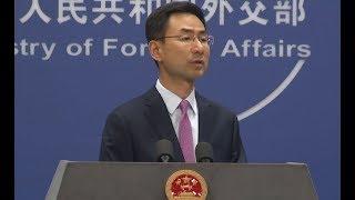 耿爽:中方在新疆采取的措施得到新疆各族人民的广泛支持