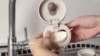SWANZ 陶瓷輕扣杯保溫杯 清潔方式|愛料理市集
