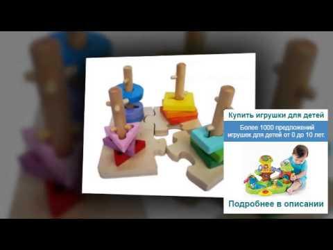 Коляски и транспорт для кукол в интернет магазине детский мир по выгодным ценам. Большой выбор колясок для кукол, акции, скидки.