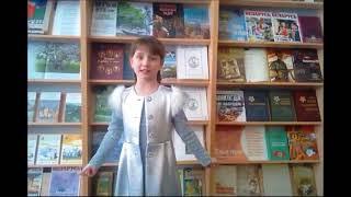 Цитрикова Есения