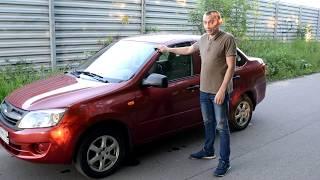 видео Отзыв LADA (ВАЗ) Samara 2013 16 клапанная от Супер Авто. — CARobka.ru