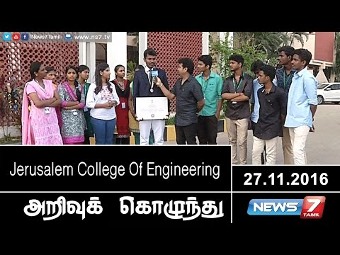 Arrivu Kozhunthu - Arrivu Kozhunthu - Jerusalem College Of Engineering | 27.11.2016 | News7Tamil