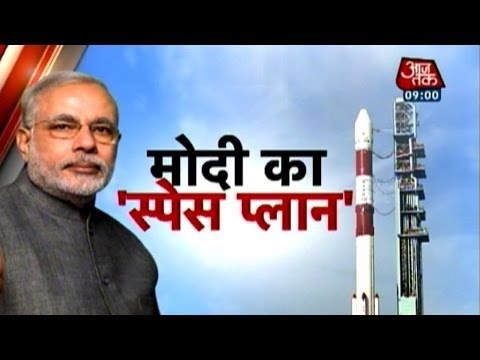 PM Narendra Modi at the launch of PSLV C-23 (Part 1)