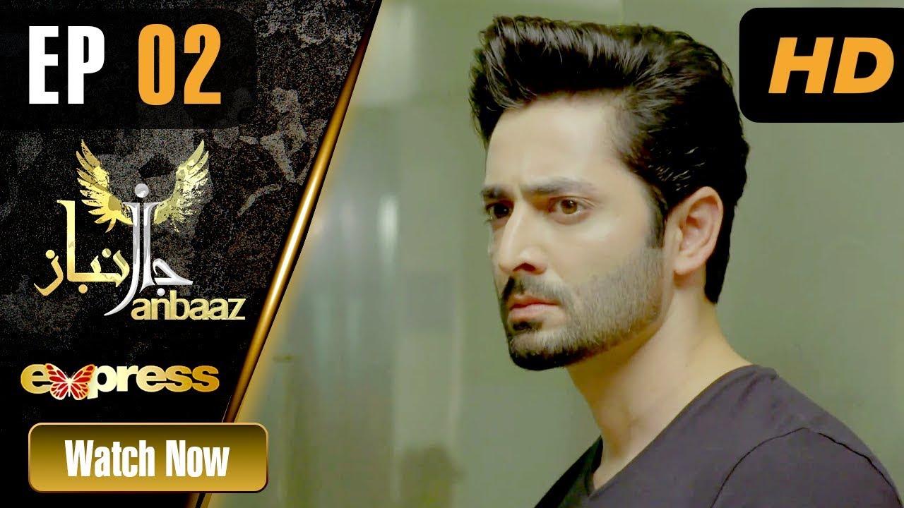 Download Pakistani Drama | Janbaaz - Episode 2 | Express TV Dramas | Qavi, Taimoor, Areeba
