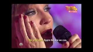 Татьяна Буланова   - Любимые цветы