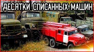 ОГРОМНОЕ КЛАДБИЩЕ ВОЕННОЙ ТЕХНИКИ | Заброшенная воинская часть | Нашли в лесу танк