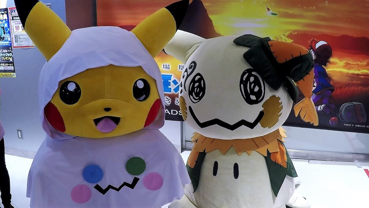 pikachu halloween greetings pokemon center