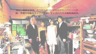 Trailer of live recording CD by Yukari Sekiya Trio with Yuko Tanaka...