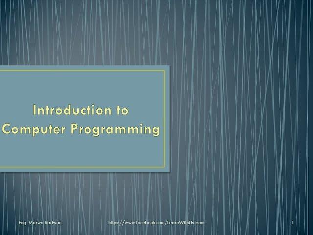 C++ For Beginners - Eng. Marwa Radwan