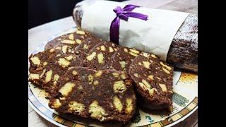 Шоколадная колбаска Простой рецепт из детства