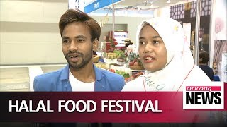 S. Korea unfolds various marketing activities to expand and diversify Muslim tourist market