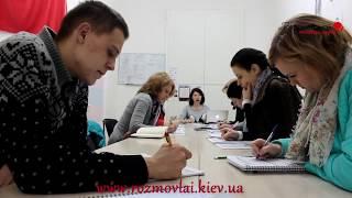 видео курсы польского языка киев