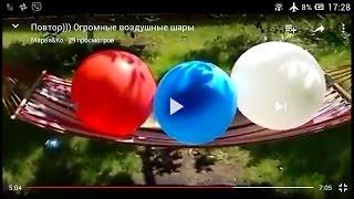 видео Огромные воздушные шары