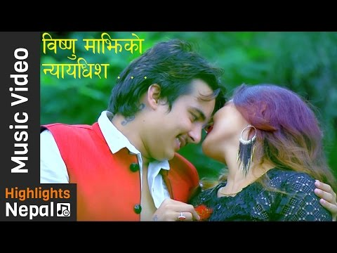 Nyaydhis - New Nepali Lok Dohori Song 2016/2073 | Manoj Sharma, Bishnu Majhi | Janata Digital