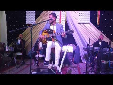 Cheb L3wina - Wal3ali Kidayra Lmima (Live) | الشاب العوينة - ولعالي كيف دايرة الميمة (مباشر)